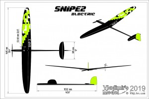 snipe 2 electric 2